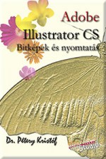 illustrator_cs_c