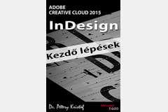 InDesign CC 2015 - Kezdő lépések (angol)